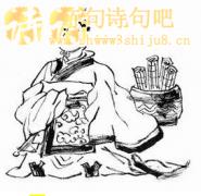 晏几道:蝶恋花·醉别西楼醒不记